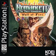 Romance of the Three Kingdoms IV: Wall of Fire - Wikipedia