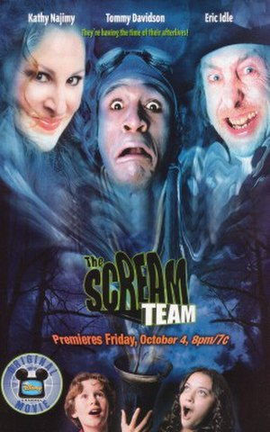 The Scream Team - Promotional advertisement