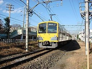 Seibu Tamako Line railway line of Seibu Railway in Tokyo, Japan