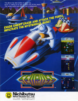 US arcade flyer of Seicross.