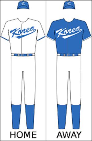 South Korea national baseball team - South Korea's national baseball uniform