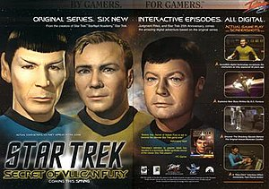 Star Trek, Secret of Vulcan Fury 1997 ad.jpg