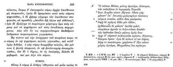 Examples of the original Teubner Greek type, in its older (left: Aeschines, ed. F. Blass, Leipzig, 1895) and newer (Pindari carmina cum fragmentis, post B. Snell ed. H. Maehler, Leipzig, 1969) forms