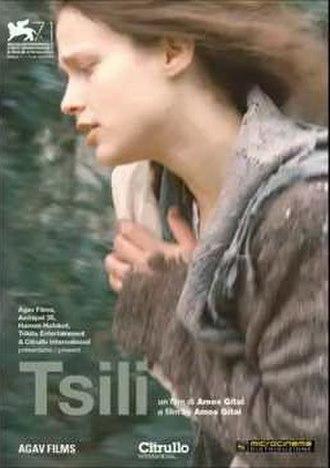 Tsili - Film poster