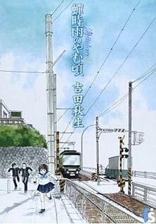<i>Umimachi Diary</i>