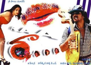 <i>Raa</i> (film) 2001 film by K. S. Nageswara Ra