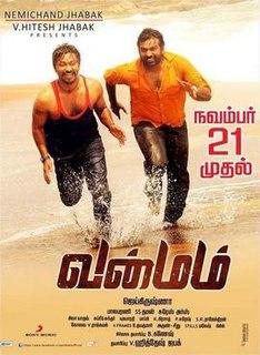 <i>Vanmam</i> 2014 Indian Tamil-language film by Jai Krishna