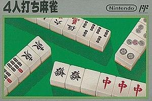 4 Nin Uchi Mahjong - Box art of 4 Nin Uchi Mahjong