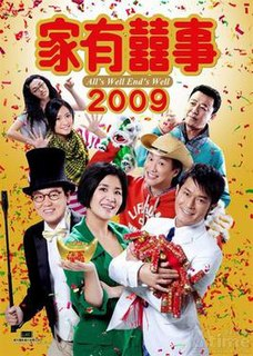 <i>Alls Well, Ends Well 2009</i> 2009 Hong Kong film directed by Vincent Kok