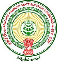 Andhra Pradesh State Election Commission Wikipedia