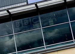 The back of the BBC Birmingham headquarters in The Mailbox.