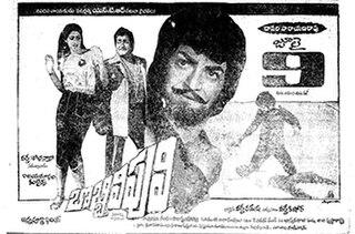 <i>Bobbili Puli</i> 1982 Indian film directed by Dasari Narayana Rao