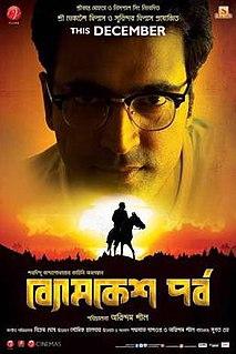 <i>Byomkesh Pawrbo</i>