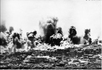 Bombing of Chongqing - A raid in 1940