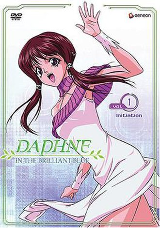 Daphne in the Brilliant Blue - DVD case front cover artwork for the North American DVD volume 1 release by Geneon Entertainment. Shown is the character Maia Mizuki, in civilian clothes.