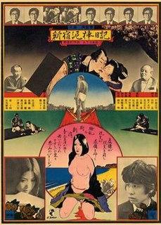 <i>Diary of a Shinjuku Thief</i> 1968 film by Nagisa Ōshima