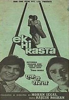 <i>Ek Hi Raasta</i> (1977 film)