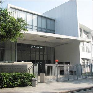 American International School of Guangzhou - Elementary Campus on ErSha Island