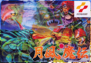 Fūma Kotarō - Cover of the 1987 Konami action video game Getsu Fūma Den, showing Fūma (right) having long red hair, as he is often depicted in modern fiction