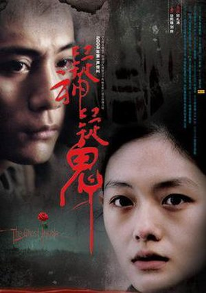 The Ghost Inside (film) - Image: Ghost Inside Poster