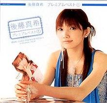 Goto maki Nude Photos 64