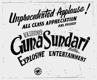 <i>Gunasundari Katha</i> 1949 film by Kadiri Venkata Reddy