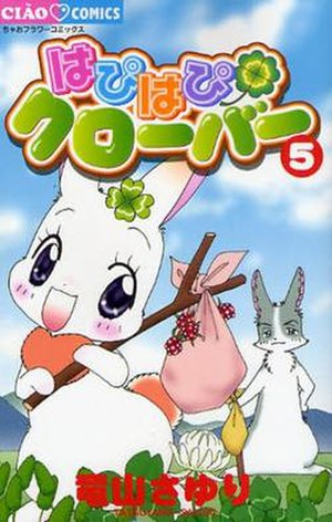 Happy Happy Clover - Cover of the 5th volume of the manga, showing Clover and Rambler.