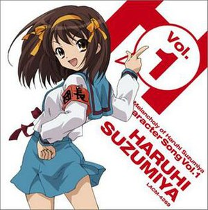 Image song - The cover of The Melancholy of Haruhi Suzumiya Character CD vol. 1 Haruhi Suzumiya.