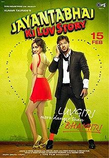 Jayanta Bhai Ki Love Story (2013) SL DM - Vivek Oberoi, Neha Sharma, Nasser, Zakir Hussain, Rahul Singh, Raj Singh Arora