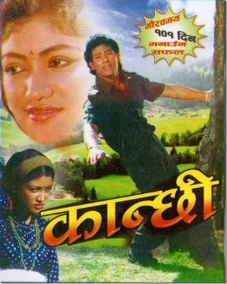 Kanchhi - Image: Kanchhi nepali movie poster