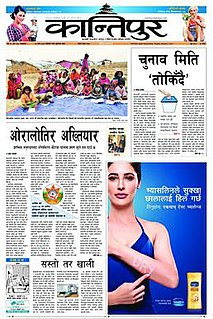 Nepal News Network International - WikiVividly