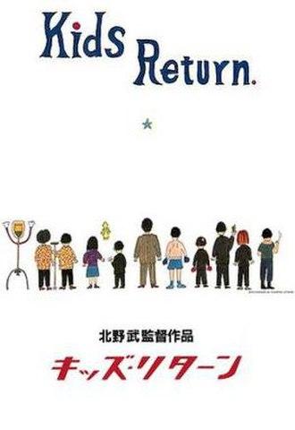 Kids Return - Image: Kids Return Poster