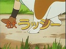 Lassie Anime.JPG