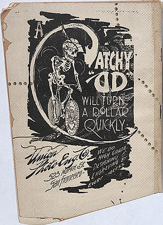 Le Petit Journal des Refusées - Back cover of Le Petit Journal des Refusées, 1896.