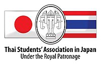Logo of Thai Students' Association in Japan under the Royal Patronage