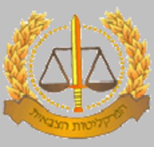 Military Advocate General - Military Advocate General logo
