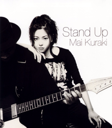 Mai Kuraki - Stand Up.png