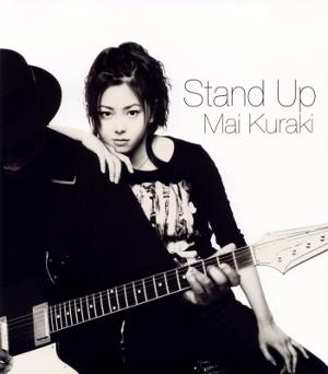 Stand Up (Mai Kuraki song) - Image: Mai Kuraki Stand Up