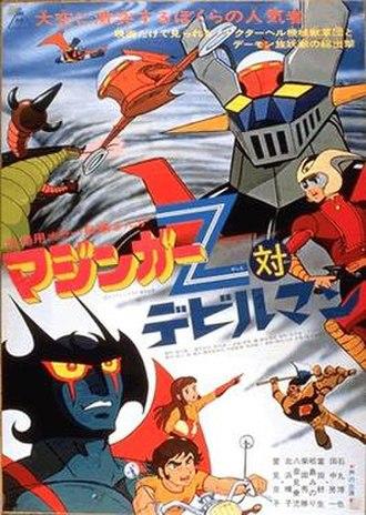 Mazinger Z vs. Devilman - Poster of the film Mazinger Z tai Devilman
