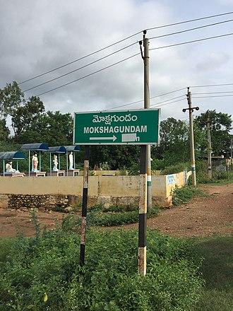 M. Visvesvaraya - Mokshagundam village