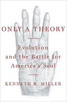 Only-a-theory-by-kenneth-miller.jpg