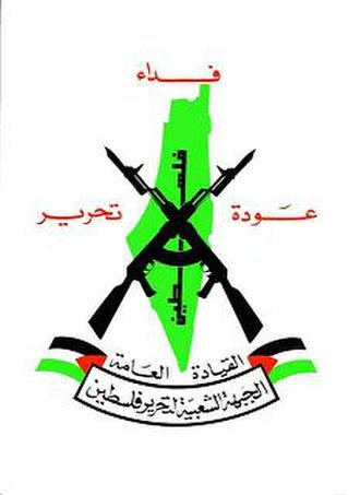 Popular Front for the Liberation of Palestine – General Command - Image: Pflp gc logo