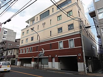 Pierrot (company) - Pierrot Co., Ltd. headquarters in Mitaka, Tokyo, Japan