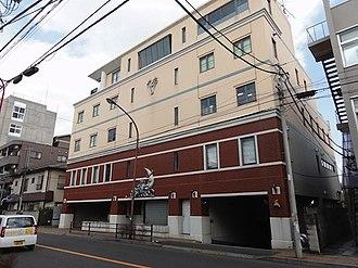Pierrot (company) - Pierrot Co., Ltd. headquarters in Mitaka, Tokyo, Japan