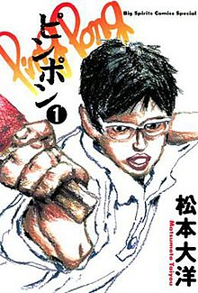 Image result for ping pong manga