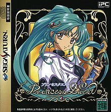 Princess Quest Sega Saturn