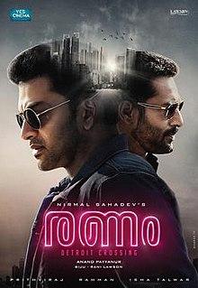 Ranam 2018 Film Wikipedia