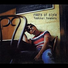 Roots Of Style Album Cover.jpg