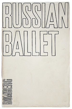 Henderson's - Russian Ballet by David Bomberg was published by Henderson's.