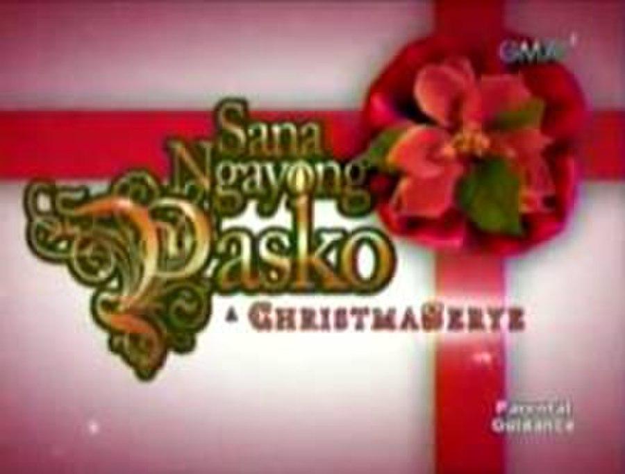 Sana Ngayong Pasko